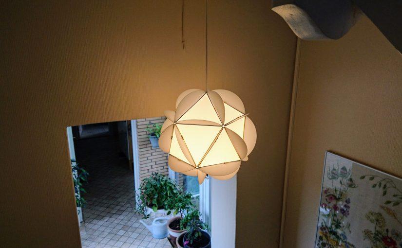 Anmeldelse af lampen Illumin Rubber20